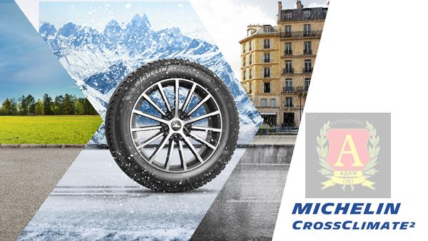 Michelin CrossClimate 2 - Adam Auto Servis